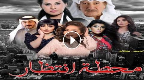 مسلسل عودة مهند الحلقة 1 مترجم عربي