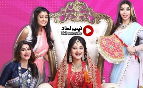 المسلسل التركي زواج مصلحة الحلقة 1 مترجمة لودي نت